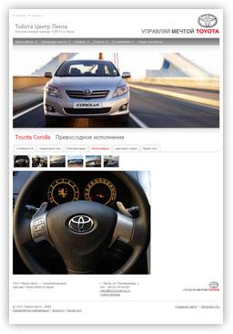 Фотогалерея Тойота Королла (Toyota Corolla)